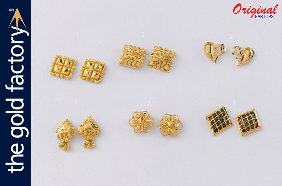 A Thokai Cootie Catcher With Brackets And Balls Is 1 A Classic Flower Ventilator Like The Iron Gold Earrings Designs Rose Gold Studs Gold Jewelry Fashion