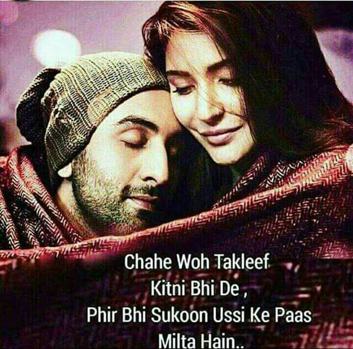 Ae Dil Hai Mushkil Dialogue In English Pin On Sad Thoughts