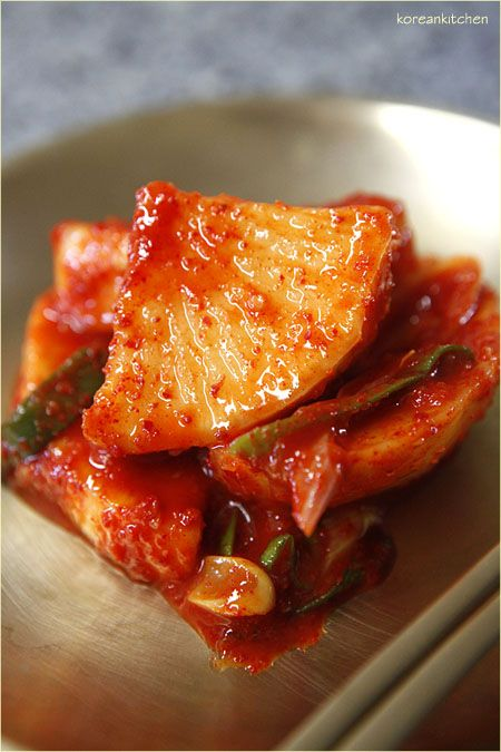 깍두기 GGakdugi (Korean radish kimchi)~