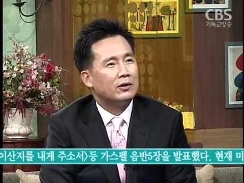 새롭게 하소서 김성수 목사2007.09.05