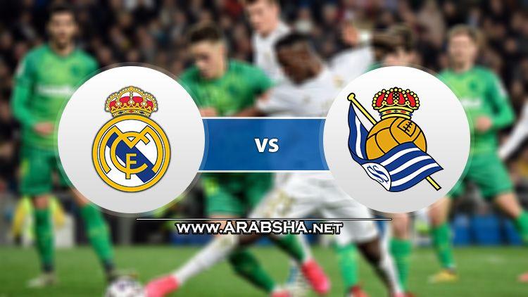 مشاهدة مباراة ريال مدريد وريال سوسيداد بث مباشر 21 6 2020 الدوري الاسباني In 2020 Sports