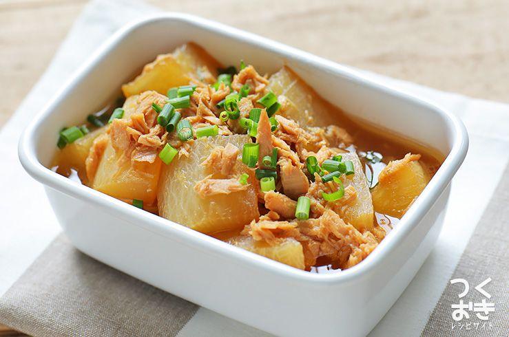 ツナと大根の煮物のレシピ 作り方 レシピ レシピ 料理 レシピ ツナレシピ