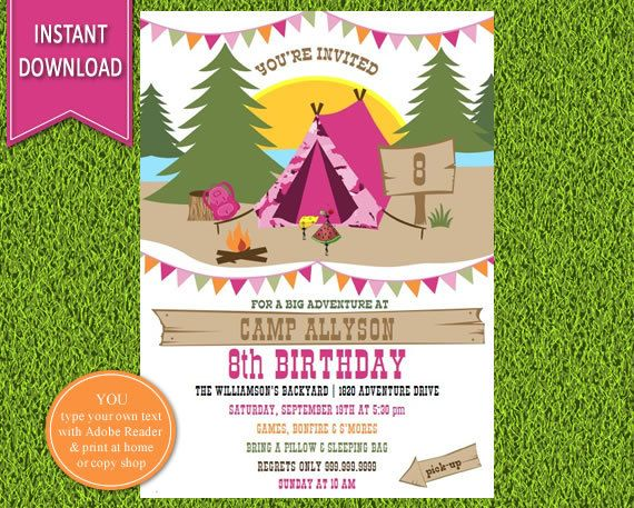 girl s camping birthday invitation