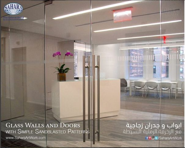 While You Might Not Want To Install Clear Glass Entry Doors In Your Home The Office Is A Perfect Place For Glass Glass Partition Sandblasted Glass Glass Wall