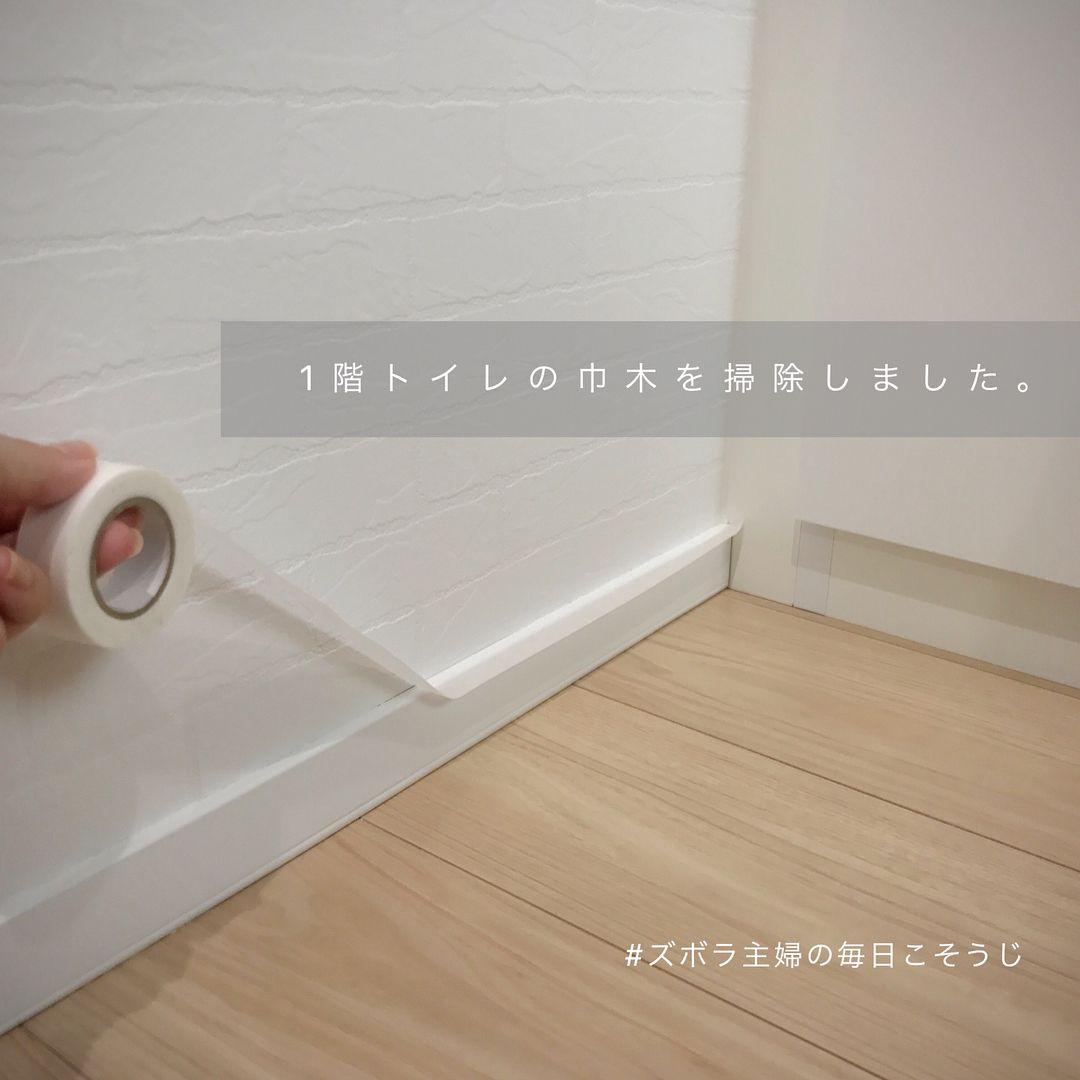 ほんとは秘密にしておきたい 掃除の裏技テクニック15連発 トイレ