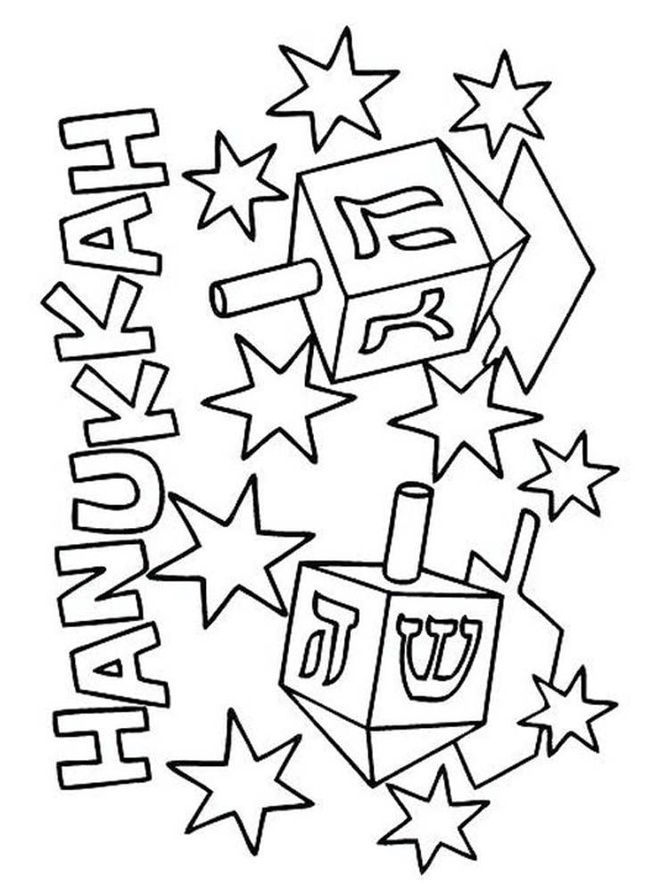 Coloring Pages For Hanukkah Hanukkah Is A Jewish Celebration Of