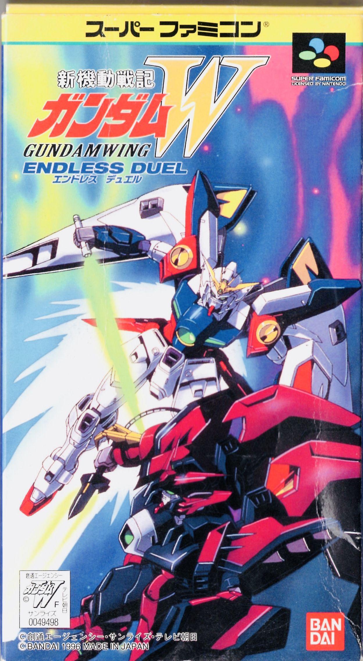 Mobile Suit Gundam Wing Endless Duel (Super Nintendo
