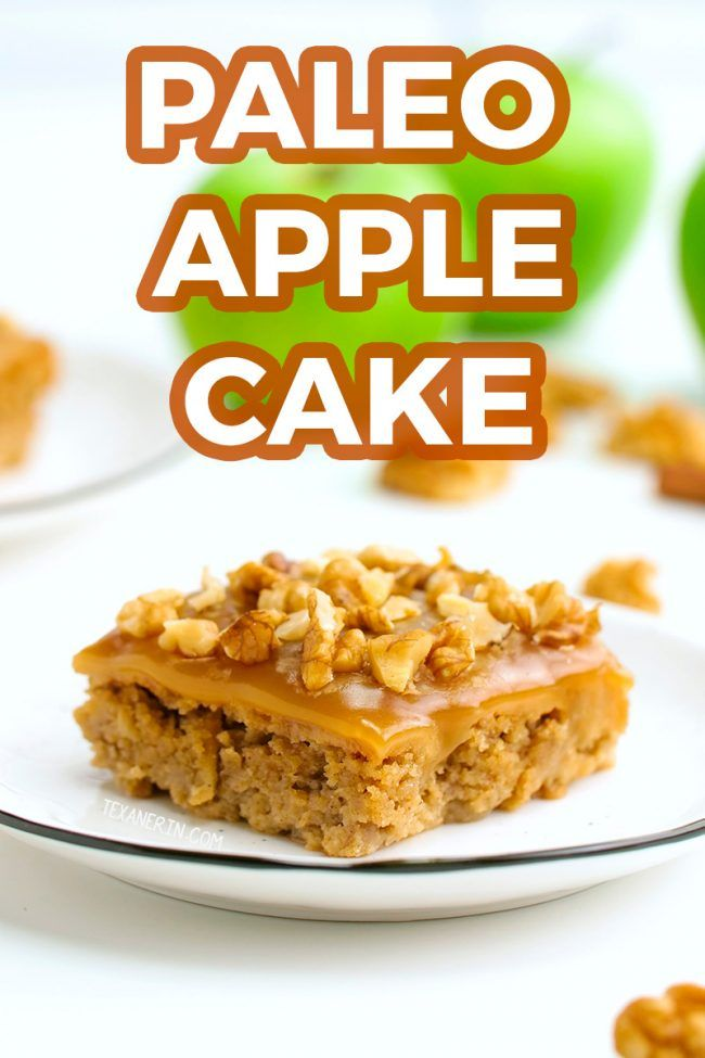 Here is a delicious and healthy apple dessert just for you! With a caramel fudge frosting, this paleo apple cake gives you lots of flavor in both apple and caramel. This dessert will make a wonderful treat this fall season.