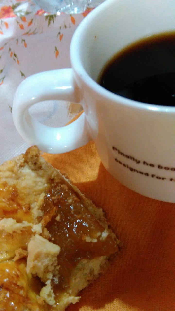 Café y pastafrola de batata ♥ #domingou