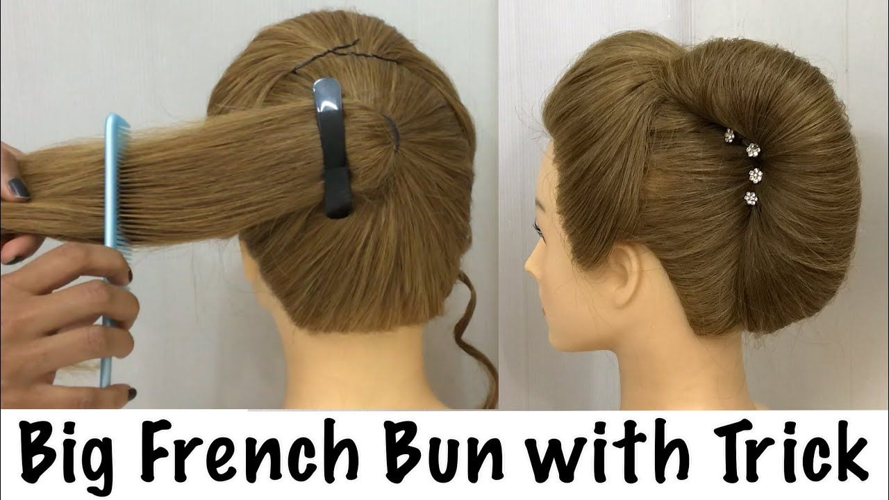 Big French Bun Hairstyle New Trick French Roll French Twist Hairstyle Hairstyles Youtube Roll Hairstyle French Roll Hairstyle French Twist Hair