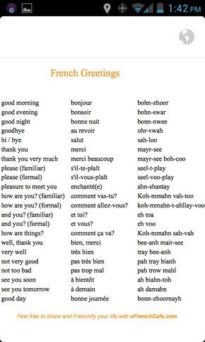 A little french pronunciation i used to do this in french class ha a little french pronunciation i used to do this in french class ha ha cool things pinterest french class french greetings and study motivation m4hsunfo