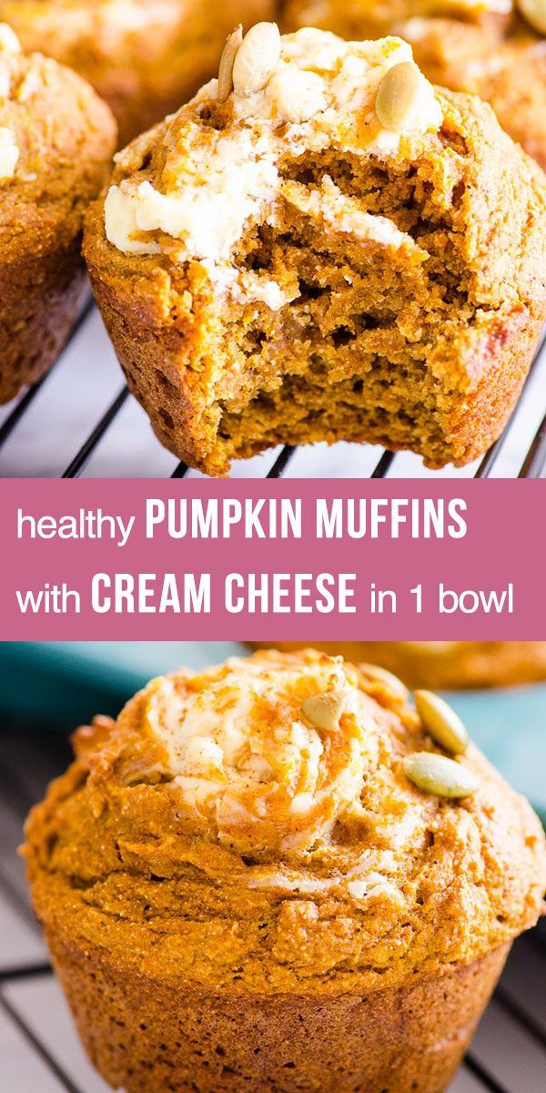 Healthy Pumpkin Muffins - iFOODreal #pumpkinmuffins