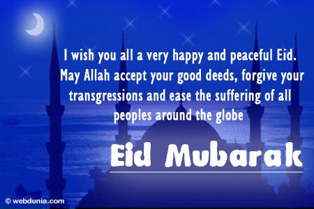 Pin by shobhit pndey on eid mubarak pinterest eid eid mubarak eid mubarak 2015 whatsapp quotes images images whatsapp eid mubarak 2015 sayings m4hsunfo Images