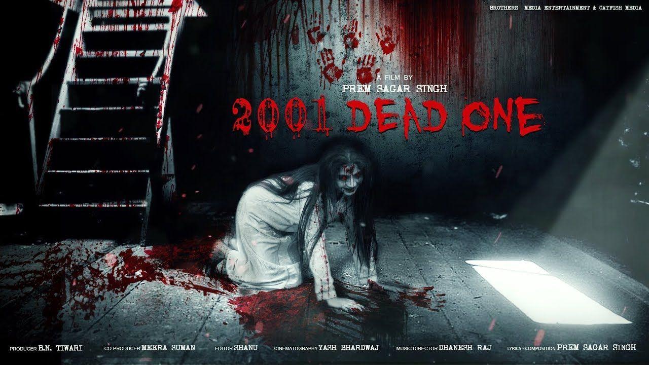 2001 dead one prerelease trailer prem sagar singh