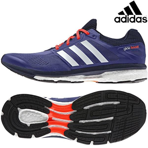 zapatillas de running adidas supernova
