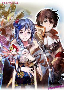 Streaming Anime Subtitle Indonesia Gratis Nonton Animeindo