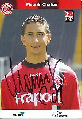 Mounir Chaftar