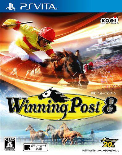 Winning Post8(Japan Import)
