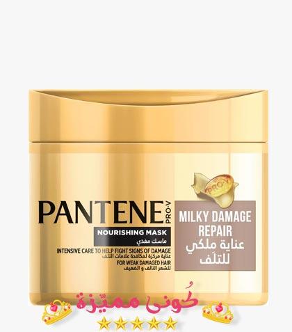 بانتين شامبو و بديل زيت و بلسم سعر و استخدام و افضل منتجات Pantene Intensive Care Damaged Hair