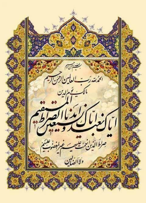 Pin de Bashir Ahmed en Arabic Calligraphy   Pinterest