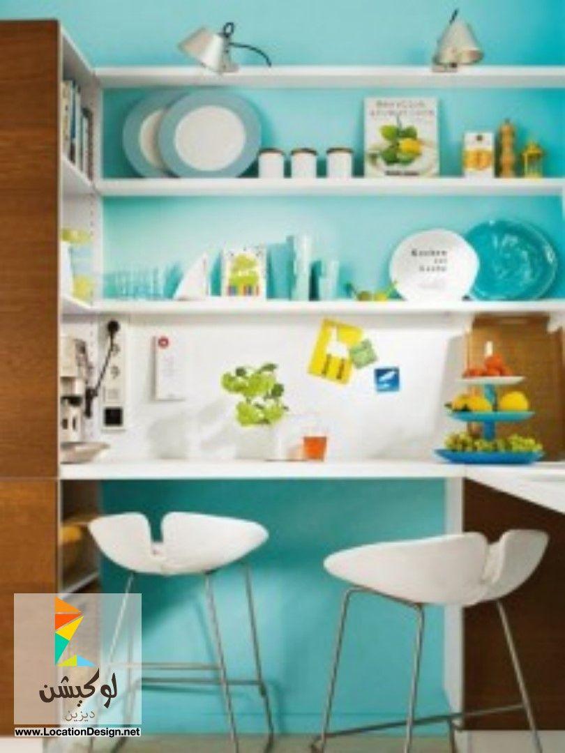 مطابخ صغيرة جدا Blue Kitchen Designs Kitchen Design Small Stylish Small Kitchen