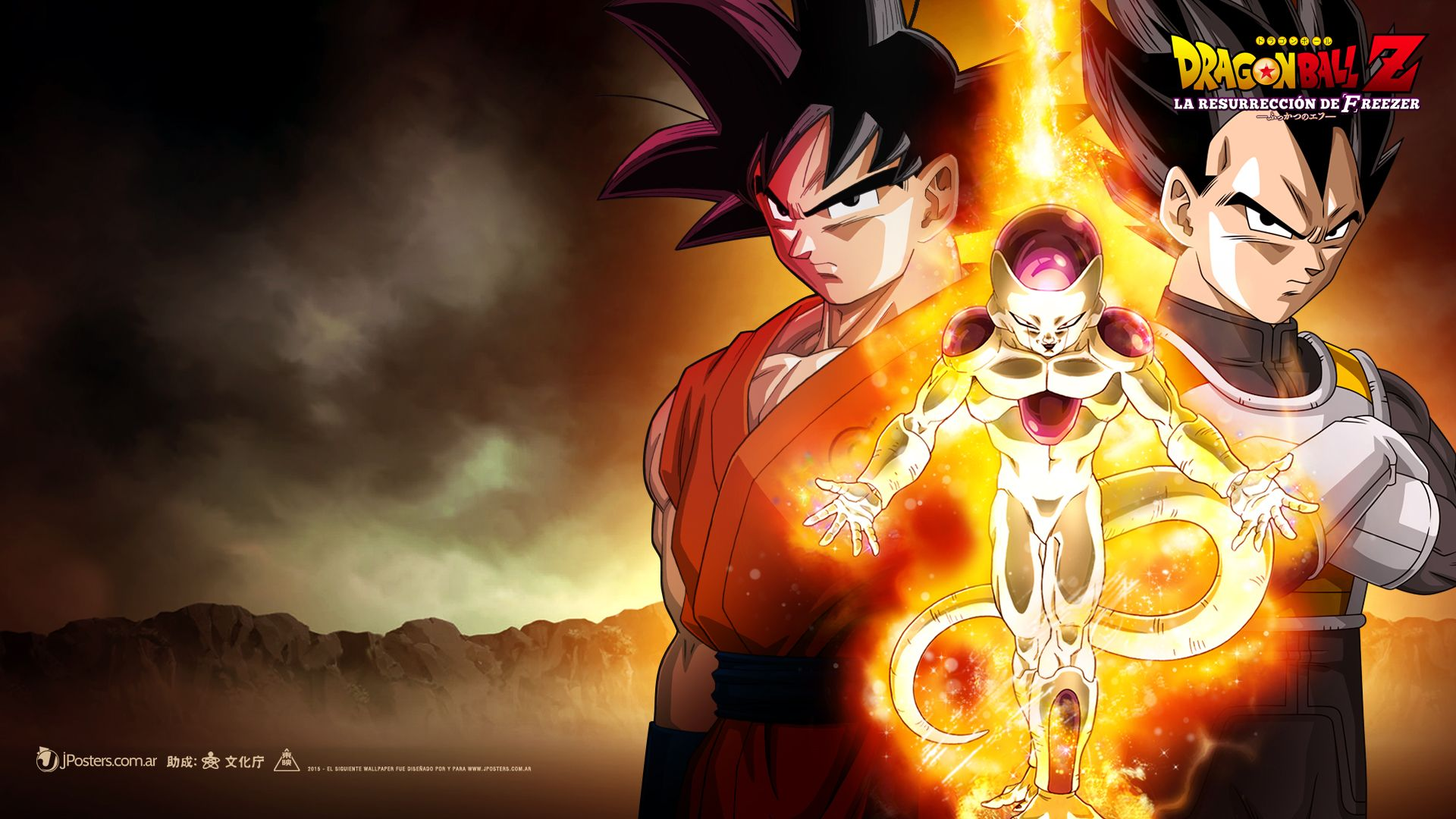 4k Dragon Ball Z Wallpaper Wallpapersafari Wallpaper Dragon Ball Dragon