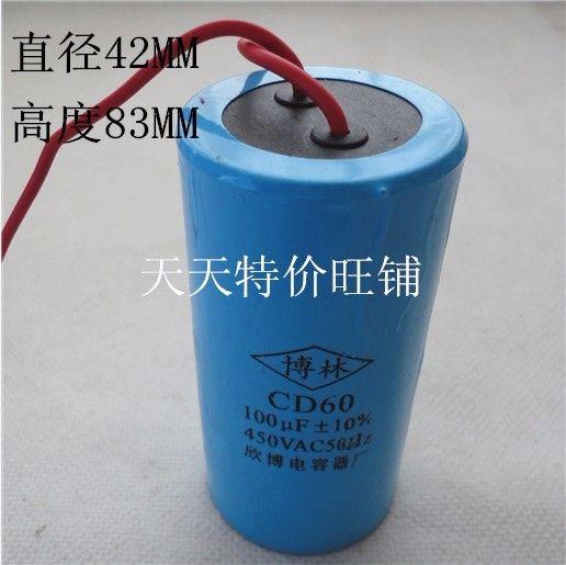 Free Shipping 1pcs Lot Cd60 100uf 450v Cd60 450vac 100uf Motor Capacitor 100 New Capacitor How To Start Running Lights