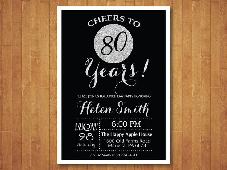 Image Result For 80th Birthday Party Ideas For Dad 80th Birthday Invitations 60th Birthday Invitations 21st Birthday Invitations