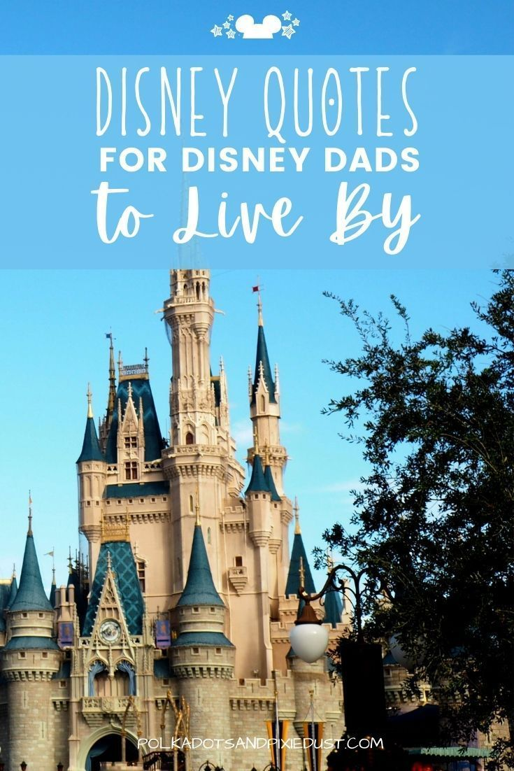Disney Quotes for the Disney Dad! Perfect reminders of life lessons, the things that are important and the BEST Wisdom from our favorite characters in Disney Movies that can keep us motivated, happy and dreaming! Here are some of the quotes we've rounded up so far, from the best Disney dads. #disneydads #disneyquotes #disneylife #polkadotpixies