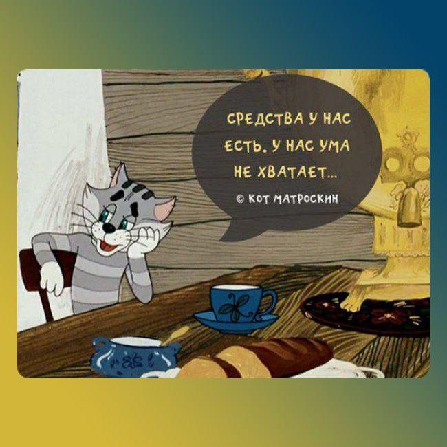 В Україні створили посаду омбудсмена з прав людей з інвалідністю - Цензор.НЕТ 8869
