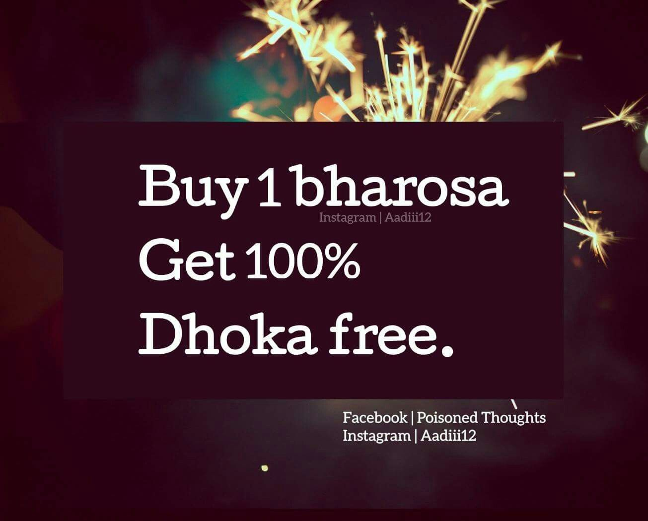 Dhamaka Offer Poisoned Thoughts Quotes Hindi Quotes Sad Quotes