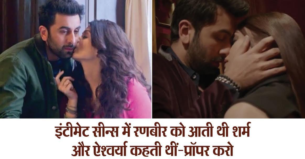 Ranbir Kapoor Talks About Intimate Scenes With Aishwarya Rai