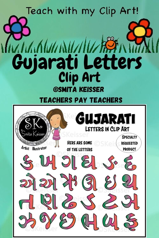 Gujarati Letters Clip Art By Smita Keisser Video Clip Art Letters Language [ 1500 x 1000 Pixel ]