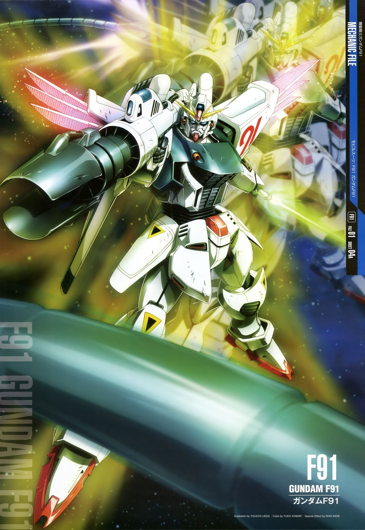 Mobile Suit Gundam F91 F91 Gundam F91 ガンダムf91 ゲーム