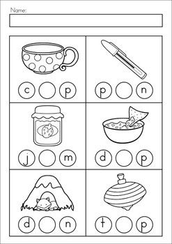 Clip It! - Middle Sounds | Worksheets, Middle and Activities