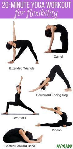 Improve your flexibility fast and relieve aches and pains with this yoga for beginners workout! http://avocadu.com/20-minute-beginner-yoga-workout-for-flexibility/