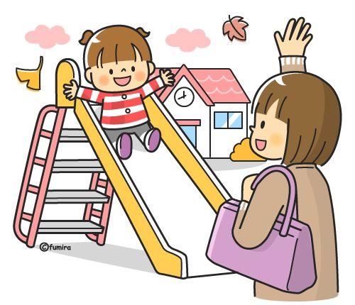 保育園のお迎えをするお母さんのイラスト カラー Desenho De