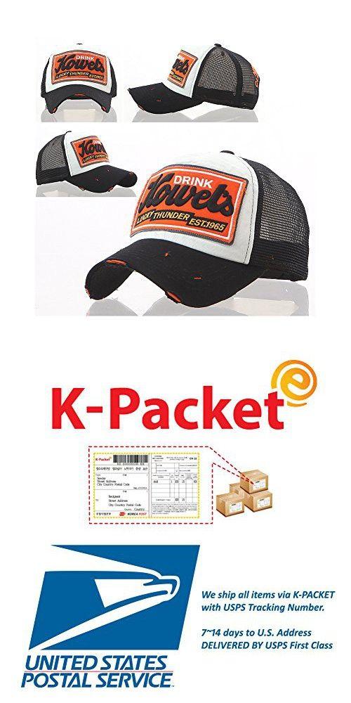 Drink Howel s Distressed Vintage Cotton Baseball Mesh Cap Snapback Trucker  by Brooklyn Urban Supply (Black f39a7500cd5