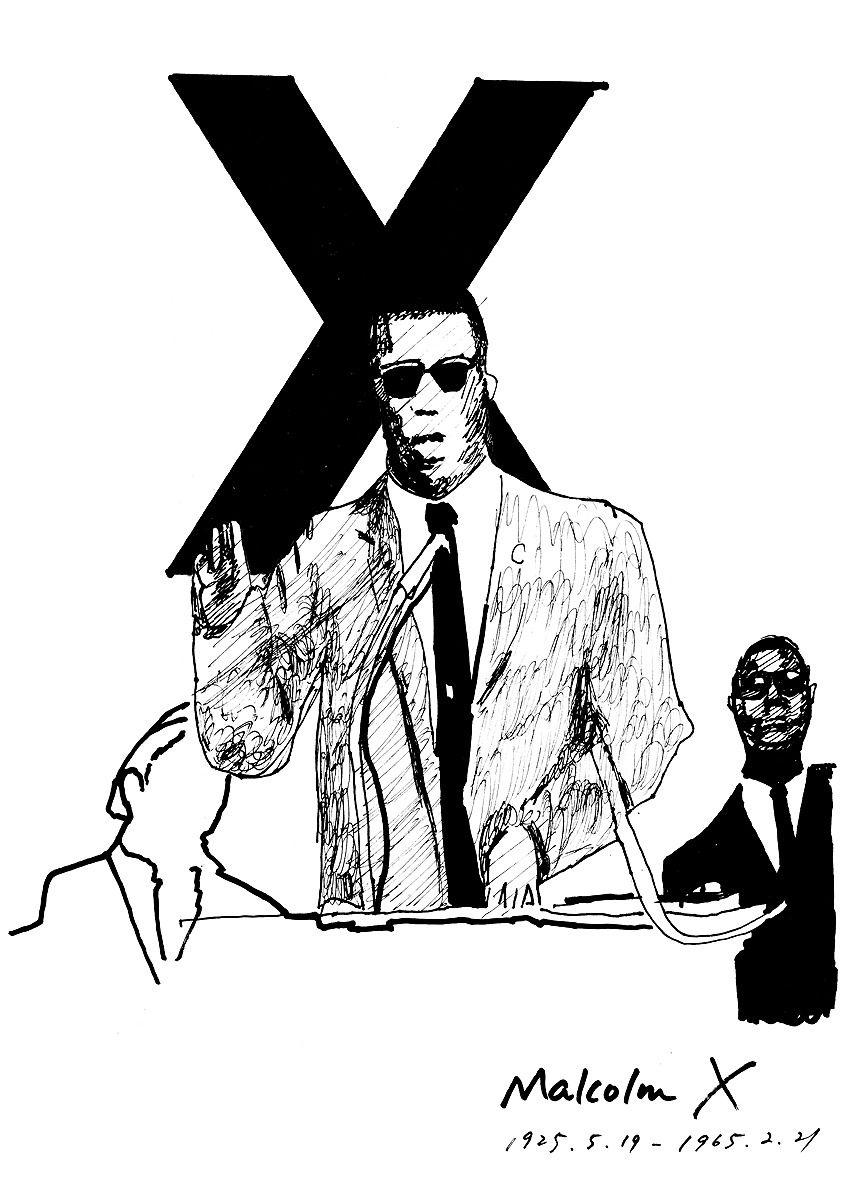 「黒は美しい」 マルコムX