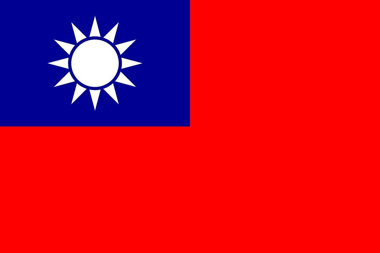 Taiwan 1928 Taiwan Flag Taiwanese Flag China Flag