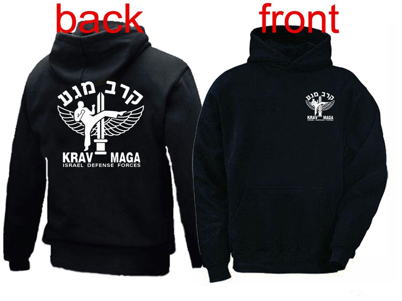 7c222420b Krav maga emblem front & back print man/women/junior sweatshirts black  hoodie by mycooltshirt on Etsy