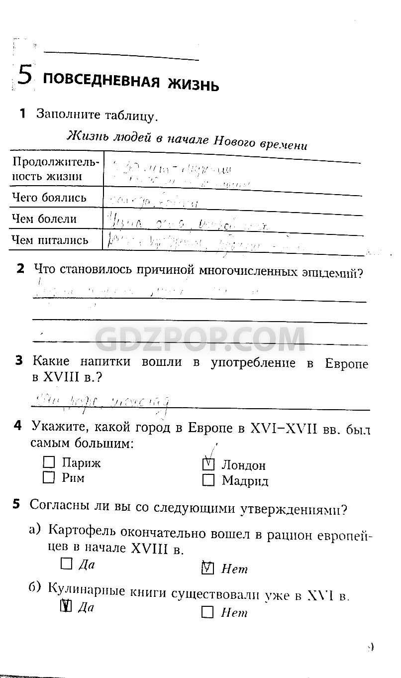 Поурочные планы по русскому языку 3 класс в казахских классах