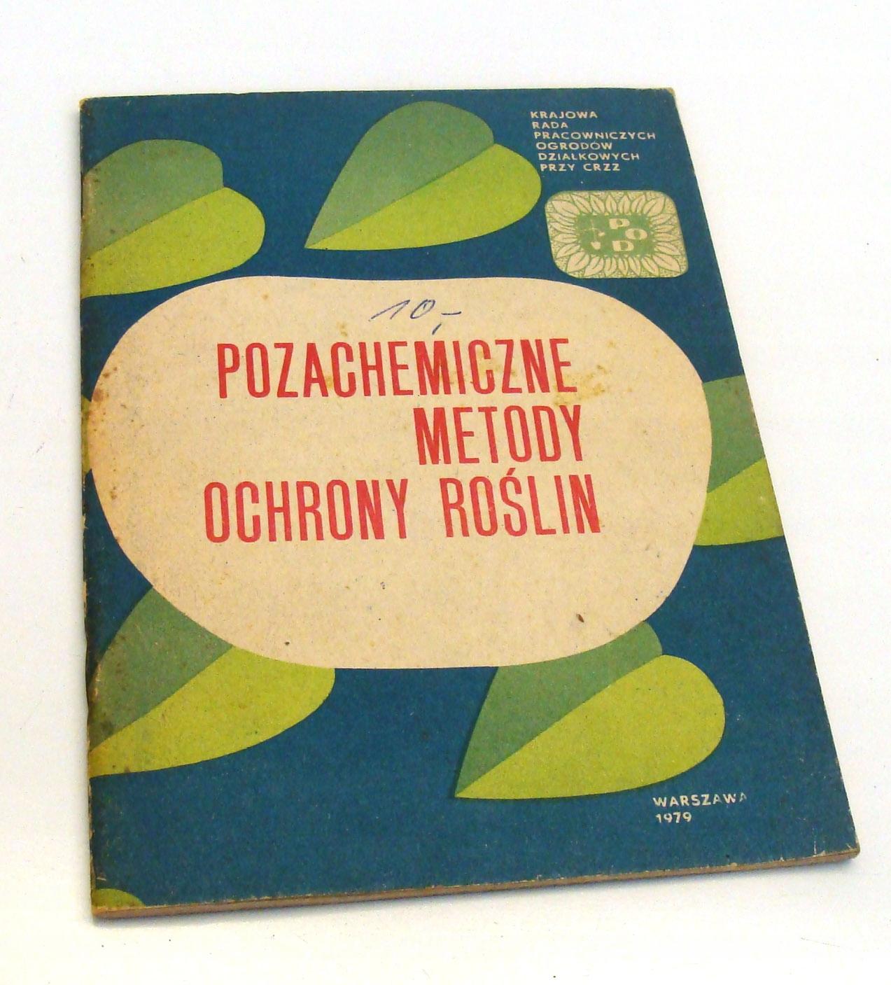 Pin On Okladki Z Prl U Book Covers