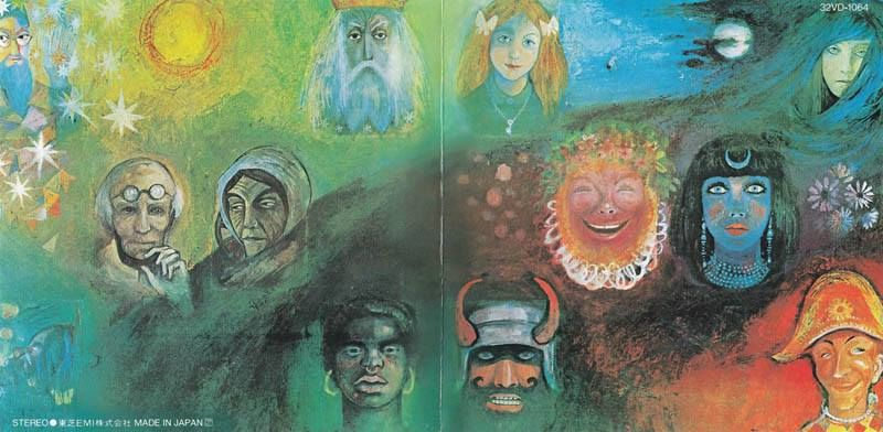 In the wake of Poseidon by King Crimson, vinyl cover