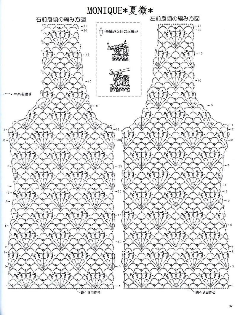 Arsip album bordado pinterest album crochet and crochet clothes arsip album ccuart Image collections