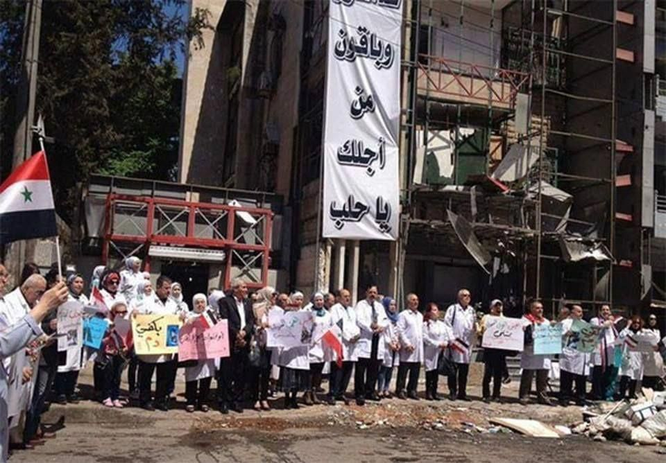 Doctors in governmentcontrolled Aleppo protest against