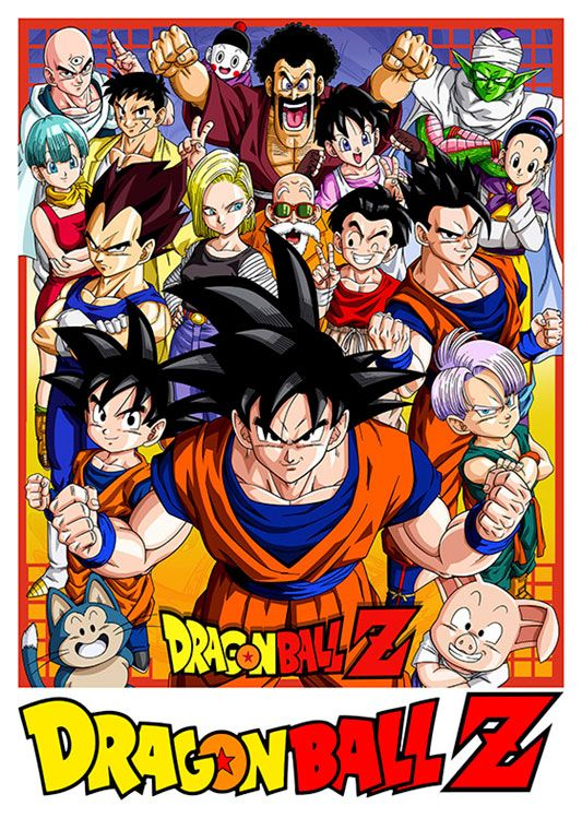 Dragon Ball Z Anime Poster Available At 45x32cm This Poster Is Printed On Matt Coa Anime Dragon Ball Super Dragon Ball Wallpapers Dragon Ball Z Wall Stickers