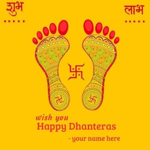 Write name on happy dhanteras goddess lakshmi pics happy dhanteras write name on happy dhanteras goddess lakshmi pics happy dhanteras wishes greeting card with name edit print name charan paduka goddess lakshami with m4hsunfo