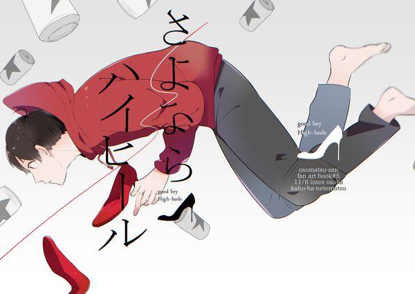 【11/6 家宝5】新刊サンプル