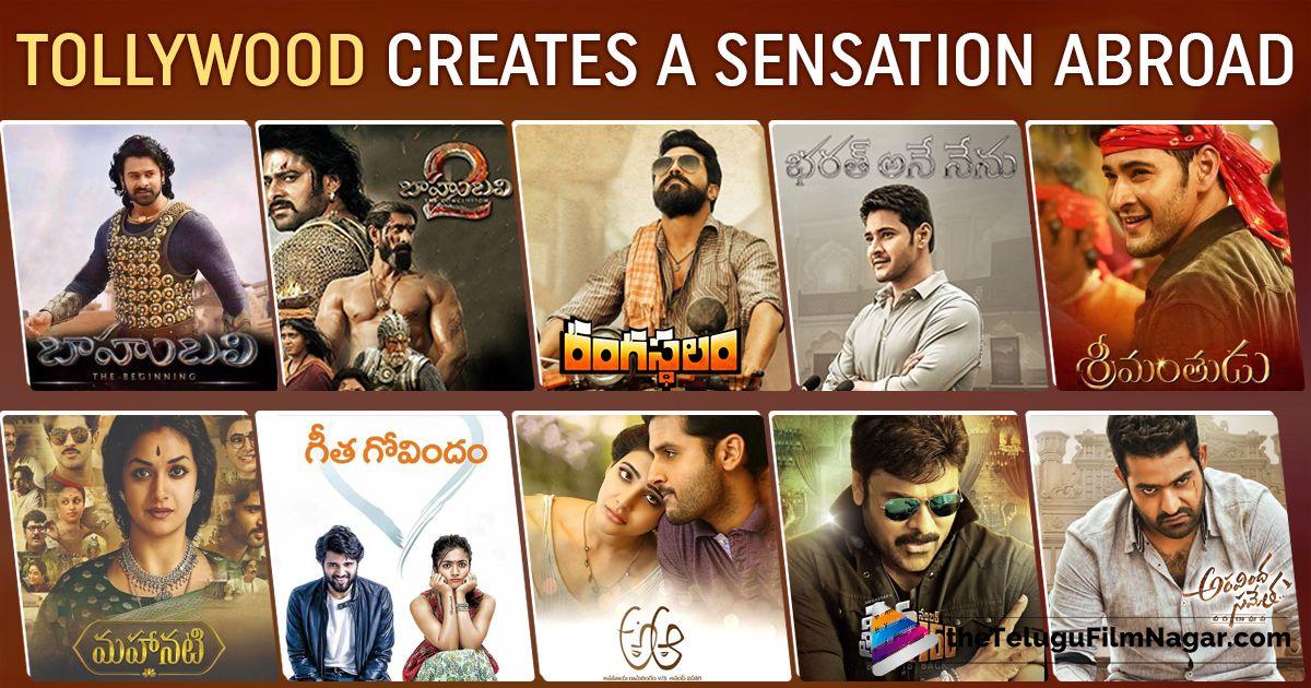 Tollywood Movies 20202021 in 2020 Telugu